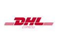 滁州DHL