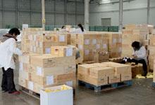 如货物收件人不要货如何退回?需要什么手续和价格?